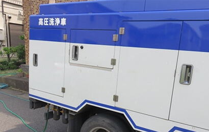 キッチン排水管・排水パイプのつまり 高圧洗浄車