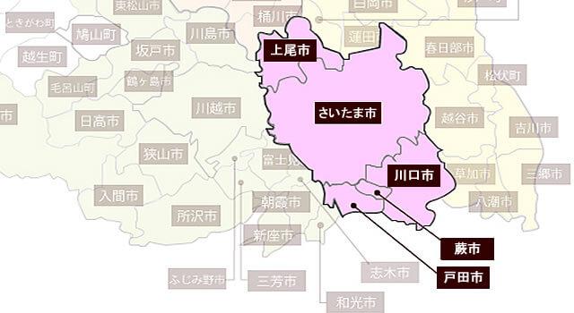 埼玉中央南部地域
