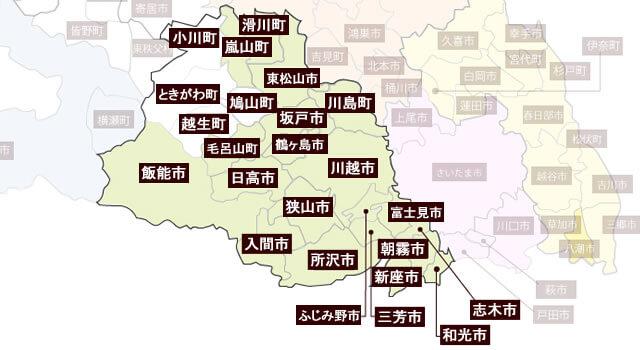 埼玉西部地域
