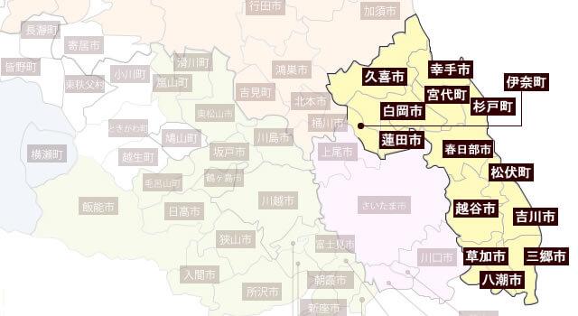 埼玉東部地域