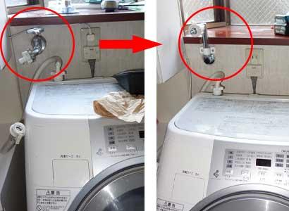 洗濯用水栓の高さ上げ工事