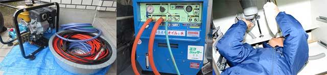 埼玉県の排水溝つまりと排水管つまりの修理と高圧洗浄