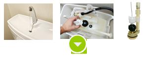 inaxトイレのオーバーフロー管交換