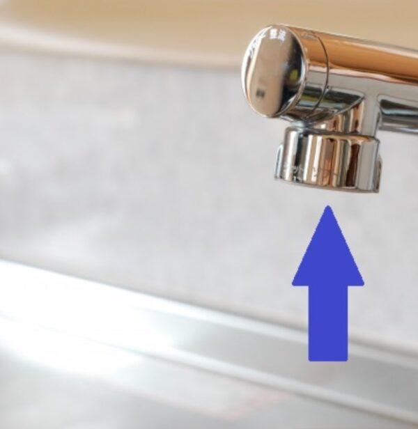 吐水口の説明ポタポタ水漏れ